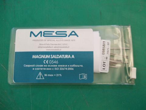 Magnum Saldatura A, припой универсальный на основе кобальта